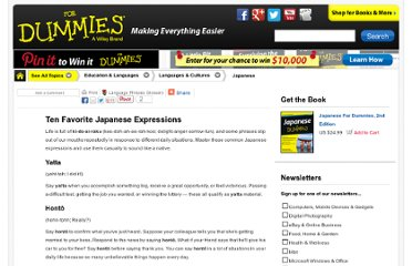http://www.dummies.com/how-to/content/ten-favorite-japanese-expressions.html