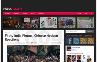 http://www.chinasmack.com/2010/pictures/filthy-india-photos-chinese-netizen-reactions.html