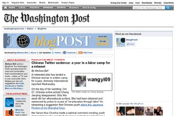 http://voices.washingtonpost.com/blog-post/2010/11/chinese_twitter_sentence_a_yea.html