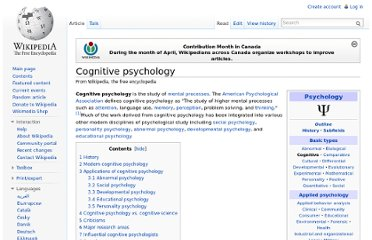 http://en.wikipedia.org/wiki/Cognitive_psychology