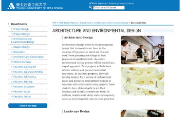 http://www.tuad.ac.jp/en/departments/architecture/learningfields