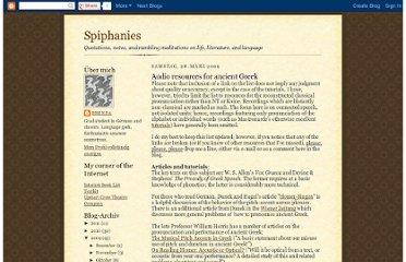 http://spiphanies.blogspot.com/2009/03/audio-resources-for-ancient-greek.html