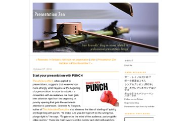 http://www.presentationzen.com/presentationzen/2010/10/start-your-presentation-with-punch.html