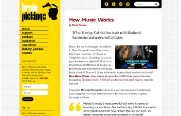 http://www.brainpickings.org/index.php/2010/12/09/how-music-works/