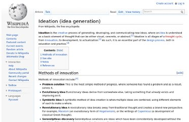 http://en.wikipedia.org/wiki/Ideation_(idea_generation)