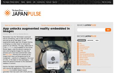 http://blog.japantimes.co.jp/japan-pulse/app-unlocks-augemented-reality-embedded-in-images/