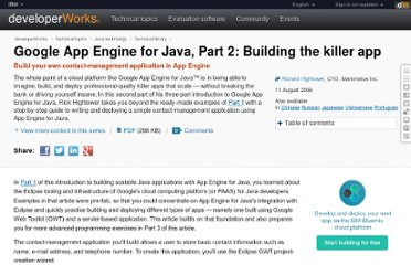http://www.ibm.com/developerworks/java/library/j-gaej2/index.html