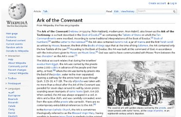 http://en.wikipedia.org/wiki/Ark_of_the_Covenant
