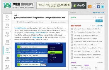 http://www.webappers.com/2009/03/16/jquery-translation-plugin-uses-google-translate-api/