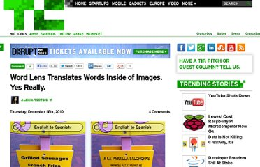 http://techcrunch.com/2010/12/16/world-lens-translates-words-inside-of-images-yes-really/