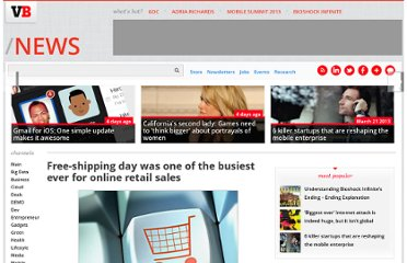http://venturebeat.com/2010/12/19/free-shipping-day-was-one-of-the-busiest-ever-for-online-retail-sales/