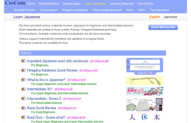 http://www.coscom.co.jp/learnjapanese.html