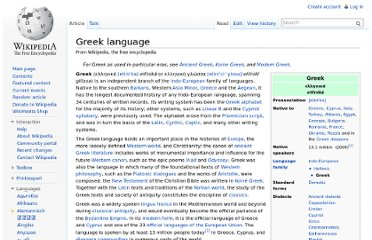 http://en.wikipedia.org/wiki/Greek_language