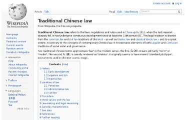 http://en.wikipedia.org/wiki/Traditional_Chinese_law