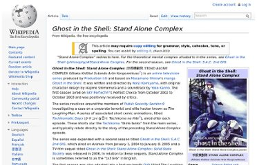 http://en.wikipedia.org/wiki/Ghost_in_the_Shell:_Stand_Alone_Complex