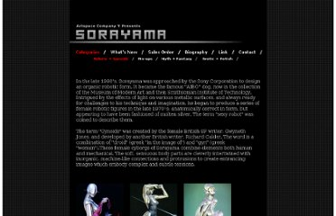 http://www.sorayama.net/categories.html