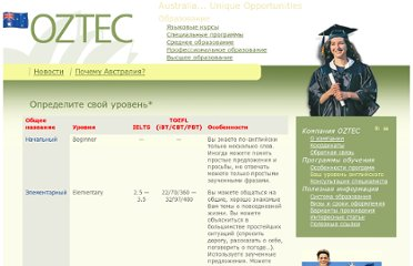 http://education.oztec.net.au/your-english/