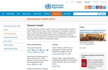 http://www.who.int/hac/techguidance/pht/womenshealth/en/index.html