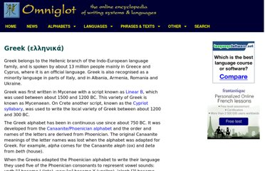 http://www.omniglot.com/writing/greek.htm