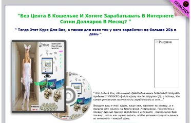 http://moneykyrs.ru/index/podpiska/0-13