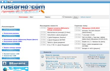 http://www.rustorka.com/forum/index.php