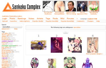 http://chan.sankakucomplex.com/?tags=succubus&commit=Search