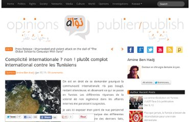 http://nawaat.org/portail/2011/01/17/complicite-international-non-plutot-complot-international-contre-les-tunisiens/