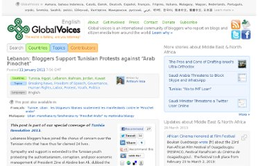 http://globalvoicesonline.org/2011/01/11/lebanon-bloggers-support-tunisian-protests-against-arab-pinochet/